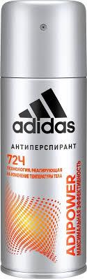 <b>Adidas Дезодорант</b>-антиперспирант <b>спрей Adipower</b> мужской ...
