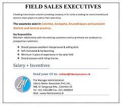 field s executives jobmaster lk sri lankan smartest job job