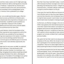 college academic goals essay statement of purposelong term career goals essay short and long term goals essay examples
