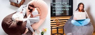 Tamm'Antimebel Киров Киров - Альтернативная мягкая мебель ...