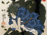 64 лучших изображений доски «J.ART» | Японское искусство ...
