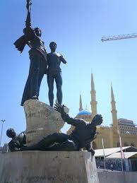 statue des martyrs liban ile ilgili görsel sonucu