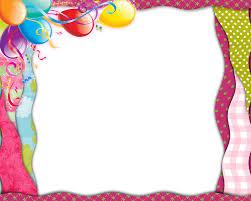 border birthday border template inspiration birthday border template medium size