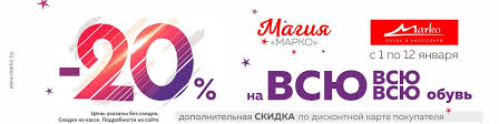 <b>Marko</b> | ВКонтакте