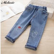 Melario <b>Children</b> Jeans New <b>Summer Brand</b> Girls Jeans <b>Children</b> ...
