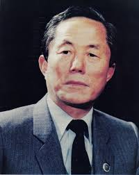Image result for general choi hong hi