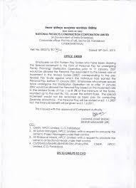 circulars circular regarding personal pay on ida pattern pay scales