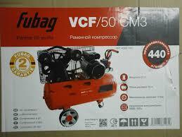 <b>Компрессор Fubag VCF</b>/<b>50</b> СM3 — DRIVE2