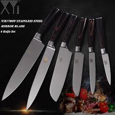<b>XYj</b> Master Chef Laser Pattern Kitchen Knife Set 7Cr17Mov/440A ...