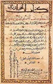 algebra   wikipedia early history of algebra
