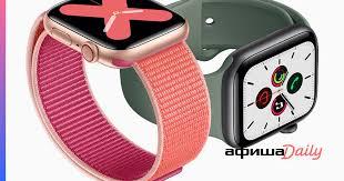 Apple презентовала <b>умные часы Apple Watch</b> Series 5 - Афиша ...