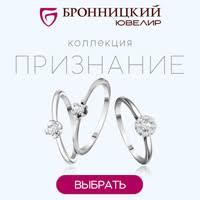 <b>Браслеты Evora</b> 637278-<b>e</b> кожа - 1100 рублей | ГолдНавигатор