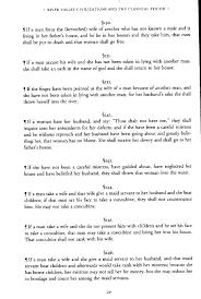 code of hammurabi essay showme hammurabi s code dbq essay
