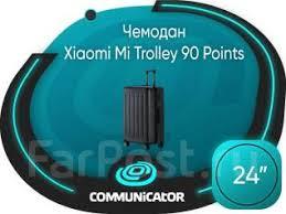 Гибридный <b>Стайлер Xiaomi WellSkins Hot</b> Air Comb! Белый ...