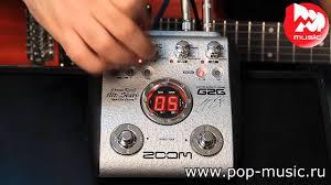 <b>Гитарный процессор ZOOM</b> G2G (George Lynch Signature ...