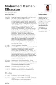 desktop support engineer field engineer resume samples desktop support resume sample