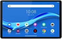 <b>Планшеты Lenovo</b> - каталог цен, где купить в интернет ...