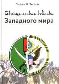Книги по военному делу — купить на Яндекс.Маркете