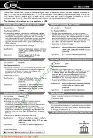 united bank limited karachi jobs on 12 2017 paperpk com united bank limited karachi jobs