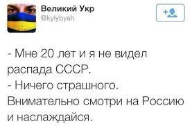 """Террористы обстреляли позиции украинских воинов в 10 населенных пунктах и в аэропорту """"Донецк"""", - пресс-центр АТО - Цензор.НЕТ 9100"""