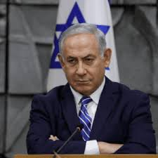 Israel's Netanyahu Bashes Leftist 'Haaretz,' Others as 'Fake News ...