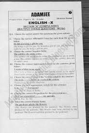 essays for class  urdu essay for class  example of application letter for college  urdu essay