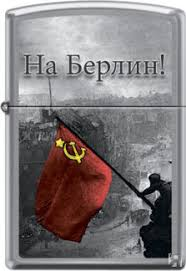 Купить Термосалфетки во Владивостоке - Я Покупаю
