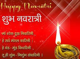 happy durga puja pictures chaitra navratri  happy durga puja pictures 2016