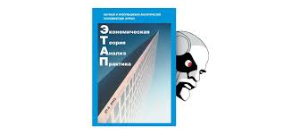 с в карпова международный маркетинг учебник и практикум для бакалавров