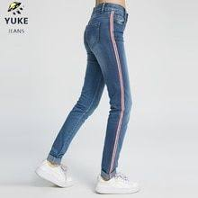 <b>YUKE The New Girl</b> Jeans Children's Slim Jeans Sexy Elasticity ...