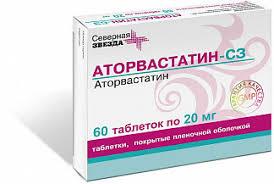 <b>Аторвастатин</b>-<b>сз 20мг 60</b> шт. таблетки покрытые пленочной ...