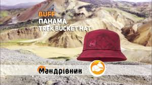 <b>Панама Buff</b> Trek Bucket Hat - YouTube