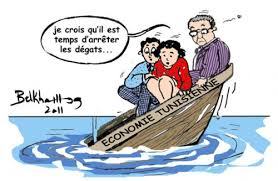 Caricature du jour - Page 3 Images?q=tbn:ANd9GcTp0dc67M3zljBCzbwwhJkXBGW6z2RClIHdO7l5Aiy1ly9YhU0g4A