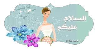 """عروسنا عاليه في زينها"""" فساتين زفاف 2015"""