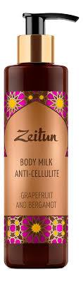 <b>Антицеллюлитное молочко для тела</b> Грейпфрут и Бергамот ...