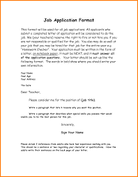 job applications format ledger paper application letters remain the or harassment submit an application job applications