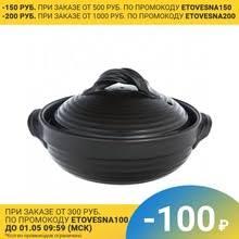 <b>Кастрюли</b>, купить по цене от 620 руб в интернет-магазине TMALL