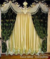 room curtains catalog luxury designs: luxuriouslivingroomcurtains living room design ideas with curtain designs exclusive