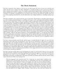 essay thesis statement generator FAMU Online