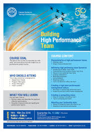building high performance team session at pstd excelerate developing teams of people who work well together and who harness the differing strengths and attributes of all team members needs team leaders and