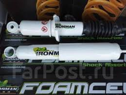 <b>Лифт</b>-<b>комплект</b> Ironman Prado95/Surf185 +<b>50mm</b> купить во ...
