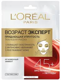 <b>Маска тканевая</b> для лица <b>L`Oreal Paris</b> «Возраст Эксперт 45+», 30 г