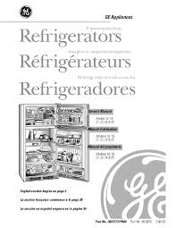similiar ge profile refrigerator wiring diagram keywords diagram further old ge refrigerator wiring diagram moreover ge profile