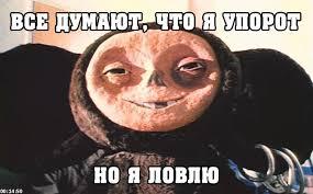 """""""В 2014 году мы встретились с инопланетянами, и они передали нам свои технологии"""", - главарь боевиков """"ДНР"""" Захарченко - Цензор.НЕТ 5189"""