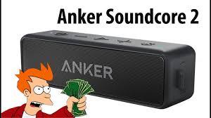 <b>Anker</b> Soundcore 2 Самая автономная <b>колонка</b>! 24 часа музыки ...