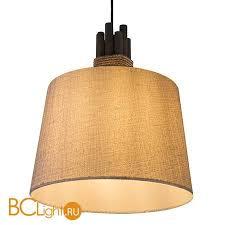 Купить подвесной <b>светильник Globo Livia 15255</b> с доставкой по ...