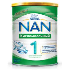 Детская молочная <b>смесь</b> Nestle <b>NAN</b> 1 <b>кисломолочный</b> с рождения