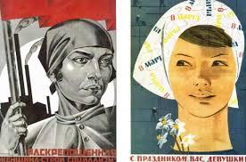 Украденный праздник: исторические трансформации 8 марта ...