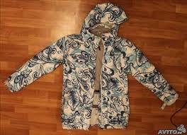 <b>Free flight куртка</b> купить | Fashion, Jackets, Raincoat