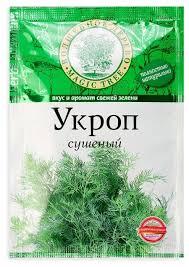 <b>Волшебное дерево</b> Пряность <b>Укроп</b> сушеный 10 г — купить по ...
